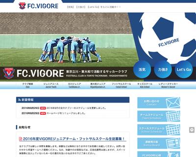 FCVIGORE